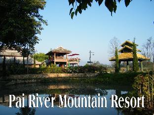 パイ リバー マウンテン リゾート Pai River Mountain Resort