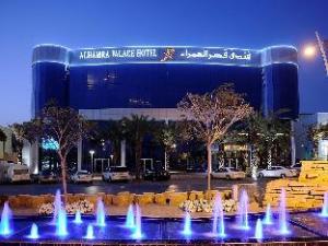 Al Hamra Palace Hotel - Riyadh