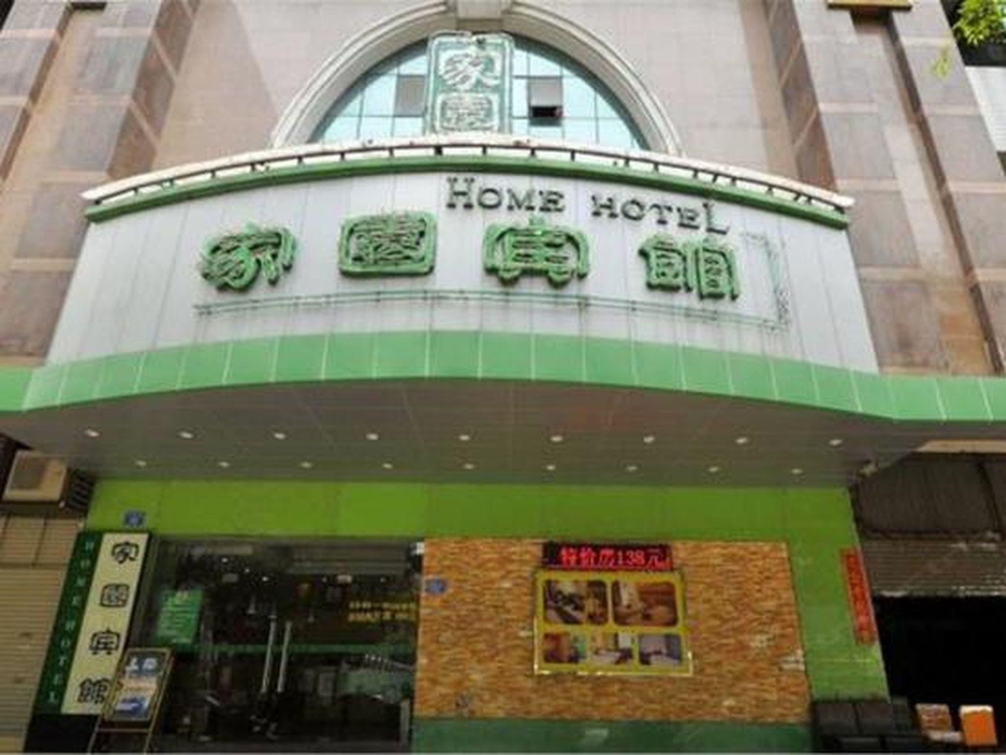 Home Club Hotel Yuexiu Branch