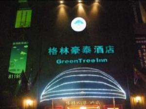 グリーン ツリー イン ギヤン ペンシュイチ (Green Tree Inn Guiyang Penshuichi)
