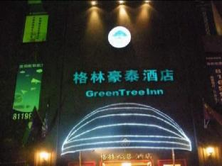 Фото отеля Green Tree Inn Guiyang Penshuichi