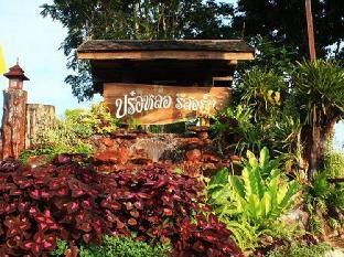 パウラウ リゾーツ Pawlaw Resorts