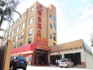 Xiawan Dijing Hotel