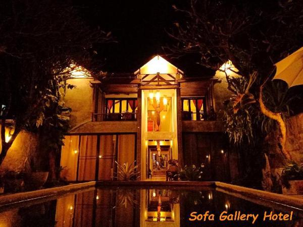 Sofa Gallery Hotel Nongkhai