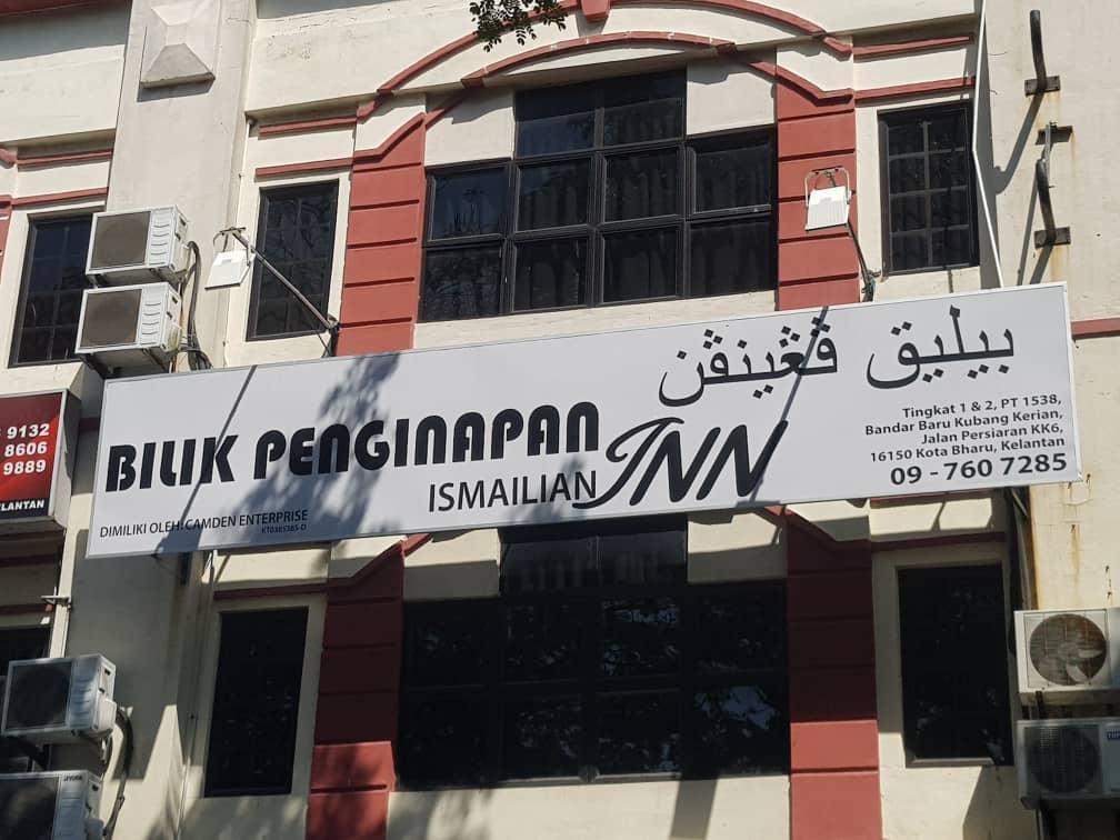 Ismailian Inn Bilik Penginapan