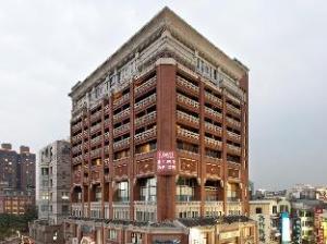關於新竹福泰商務飯店 (Forte Hotel Hsinchu)