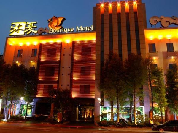 Moonshy Boutique Motel Taichung Taichung