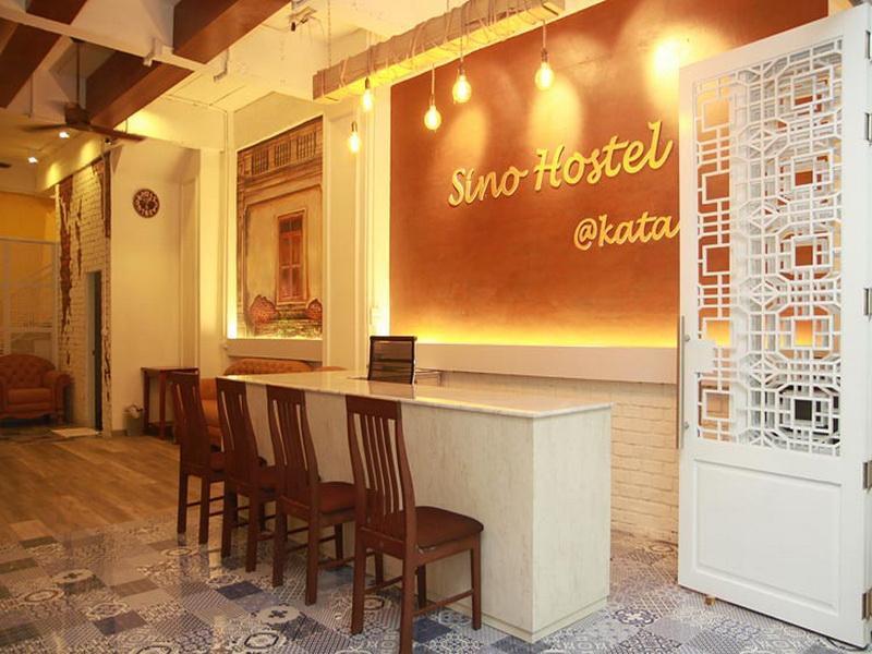 Sino Hostel @ Kata ชิโน โฮสเทล แอท กะตะ