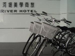 The Riverside Hotel Esthetics