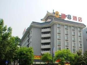 Super8 Hotel Xian Wild Goose Pagoda