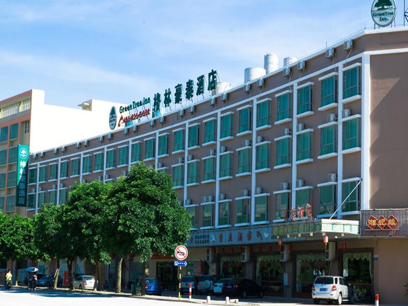 GreenTree Inn Zhongshan Nanlang Metro Station Branch