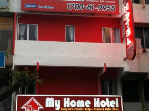 My Home Hotel Taman Connaught Kuala Lumpur