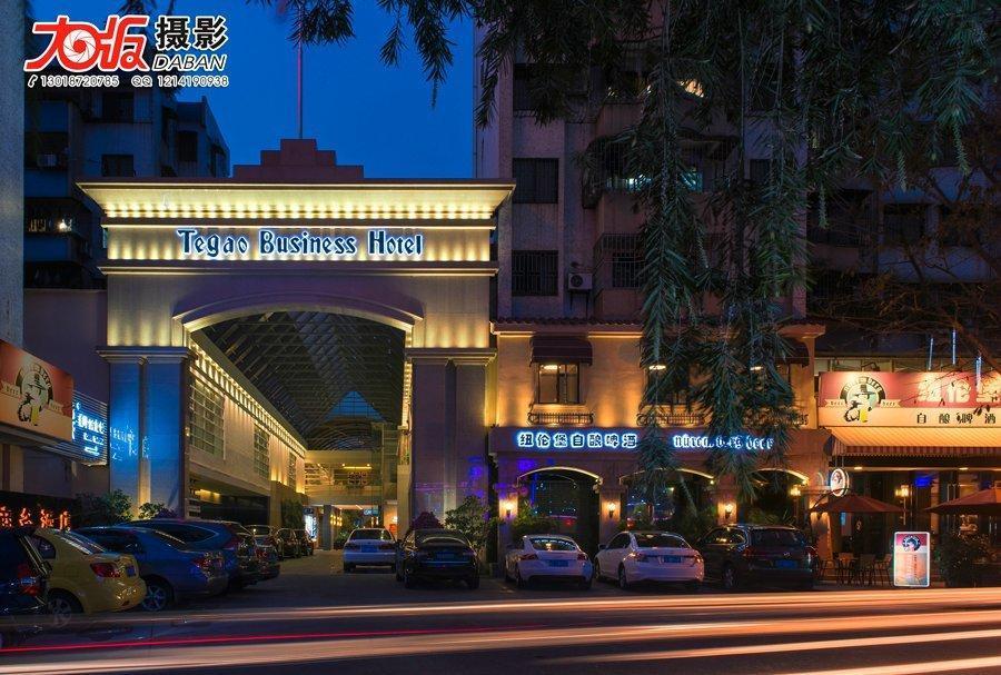 Zhongshan Tegao Business Hotel