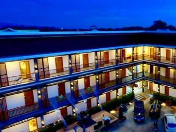 Mustcome Hotel Phrae