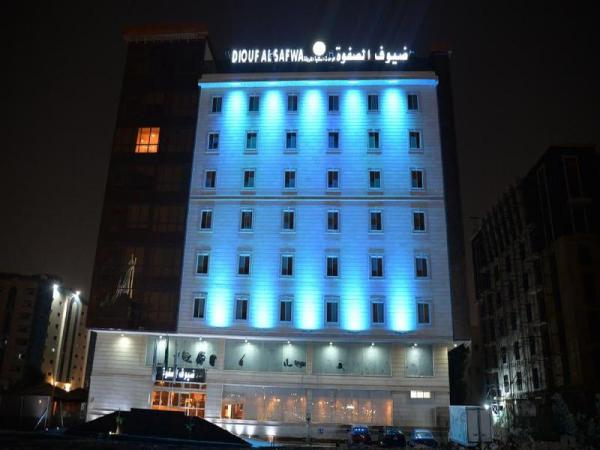 Diouf Alsafwa Hotel Jeddah