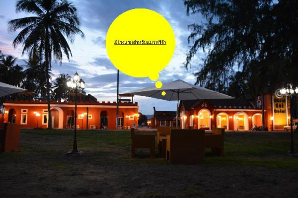 World Cat Hotel & Resort Prachuap Khiri Khan