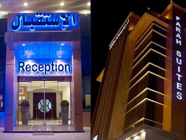 Farah aparthotel Jeddah
