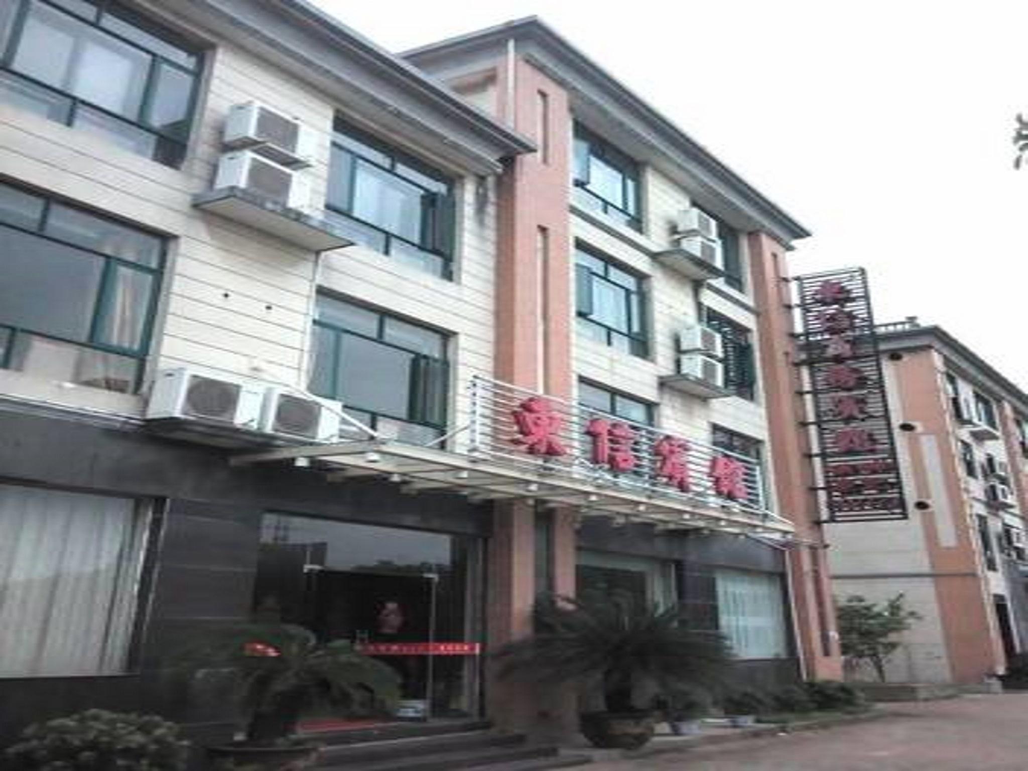 GreenTree Inn Shangrao Qianshan Hekou Old Town Xinjiang Longting Shell Hotel