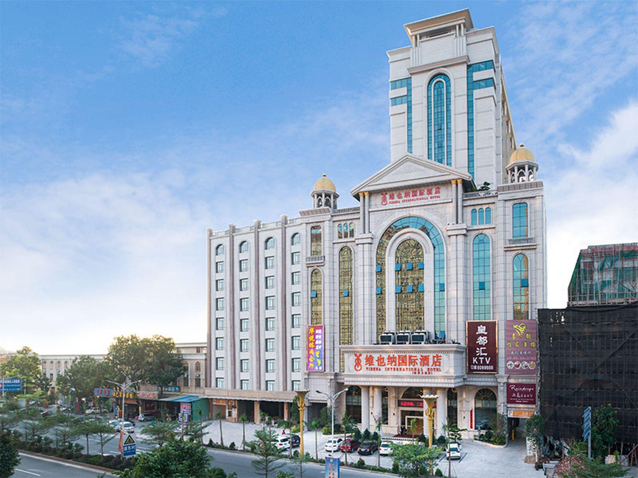 Vienna International Hotel Jieyang Yangmei Yudu Branch