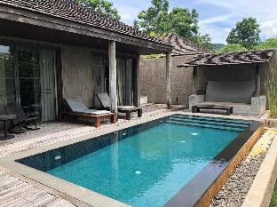 %name MUTHI MAYA Forest Pool Villa Resort 940 เขาใหญ่