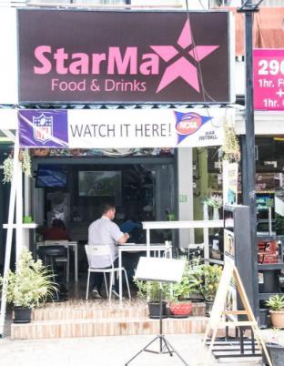 StarMax Guest House สตาร์แม็กซ์ เกสต์เฮาส์