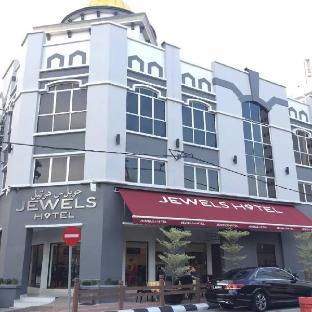 Jewels Hotel