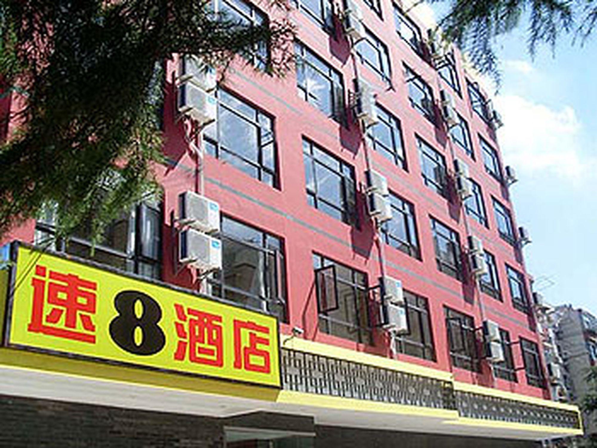 Super 8 Shanghai Feng Ye Hong Qiao