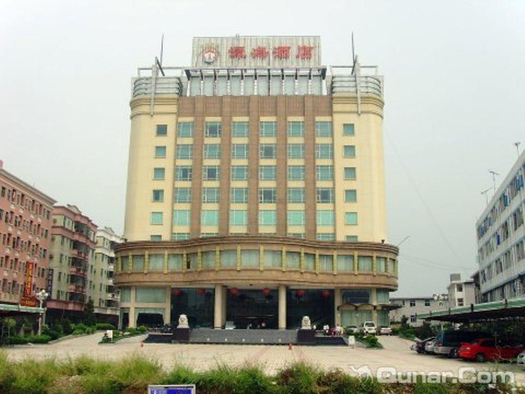 Tamhoi Hotel