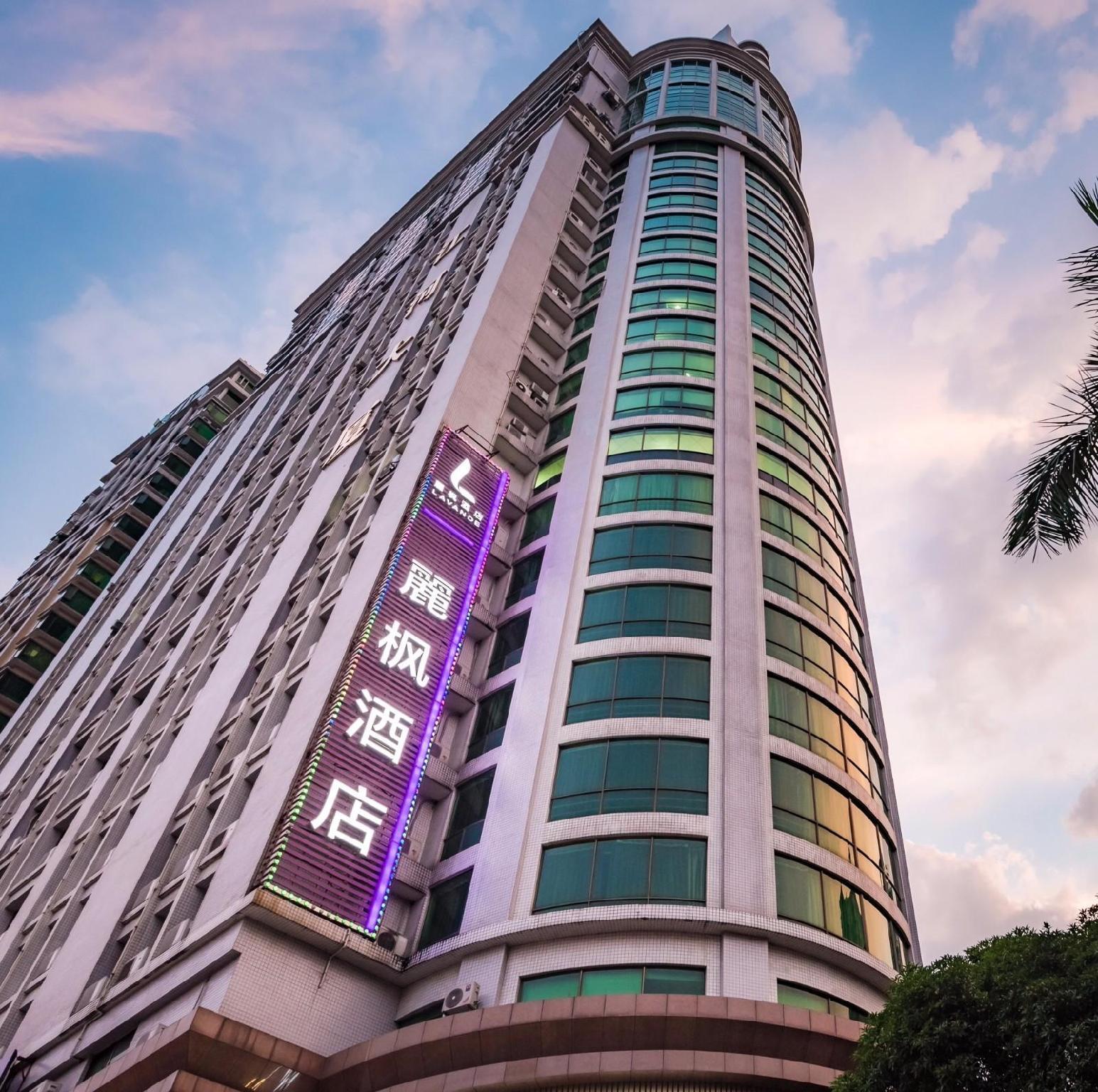 Lavande Hotel Guangzhou Railway East