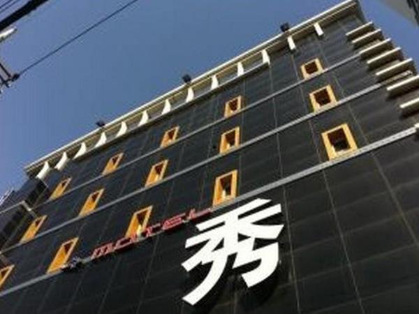 Soo Hotel Seoul