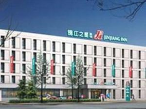 Jinjiang Inn Changchun Convention  & Exhibition Center