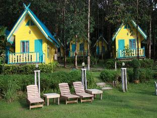 パラ リゾート Para Resort