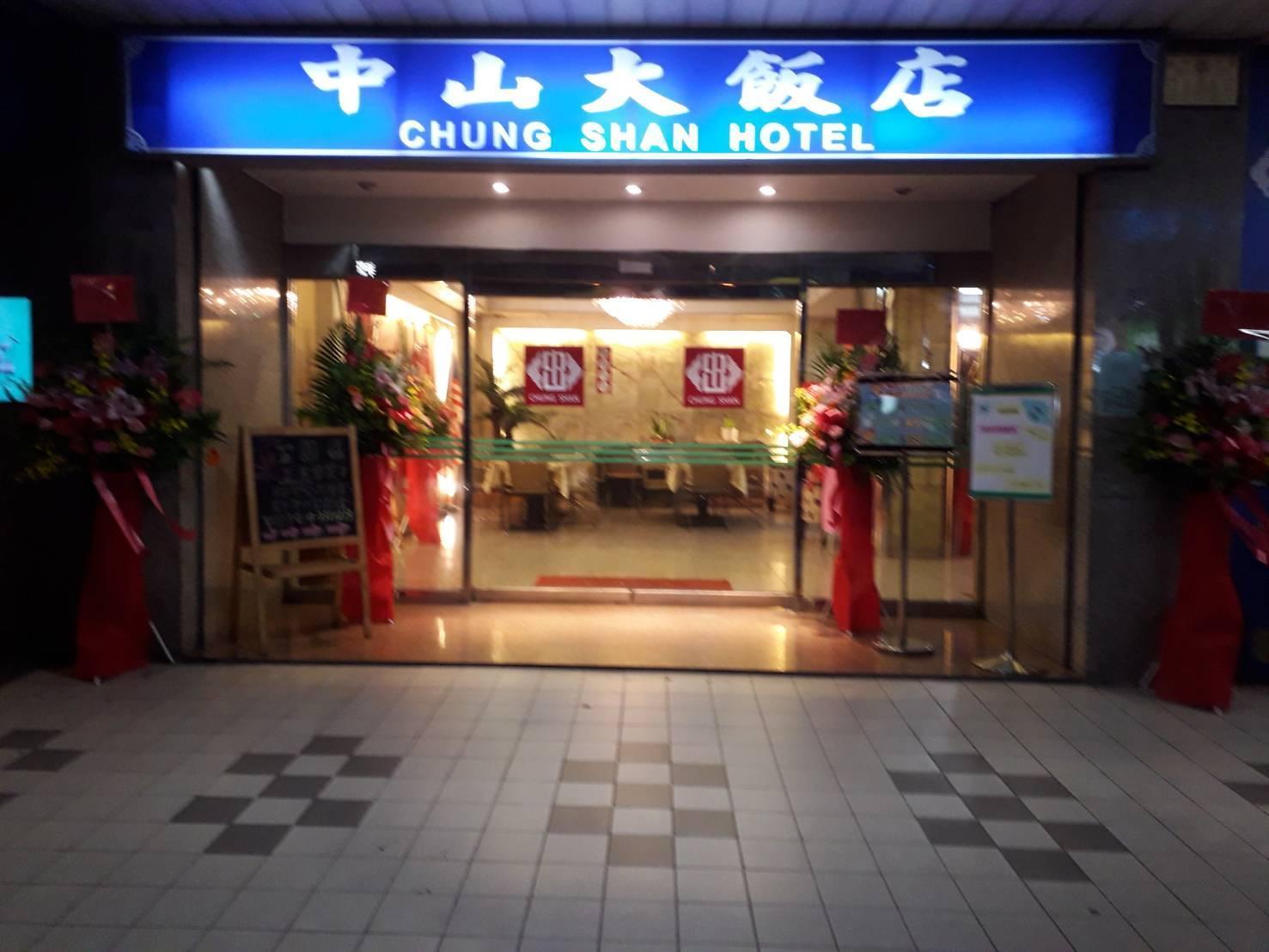 Hotel Chung Shan