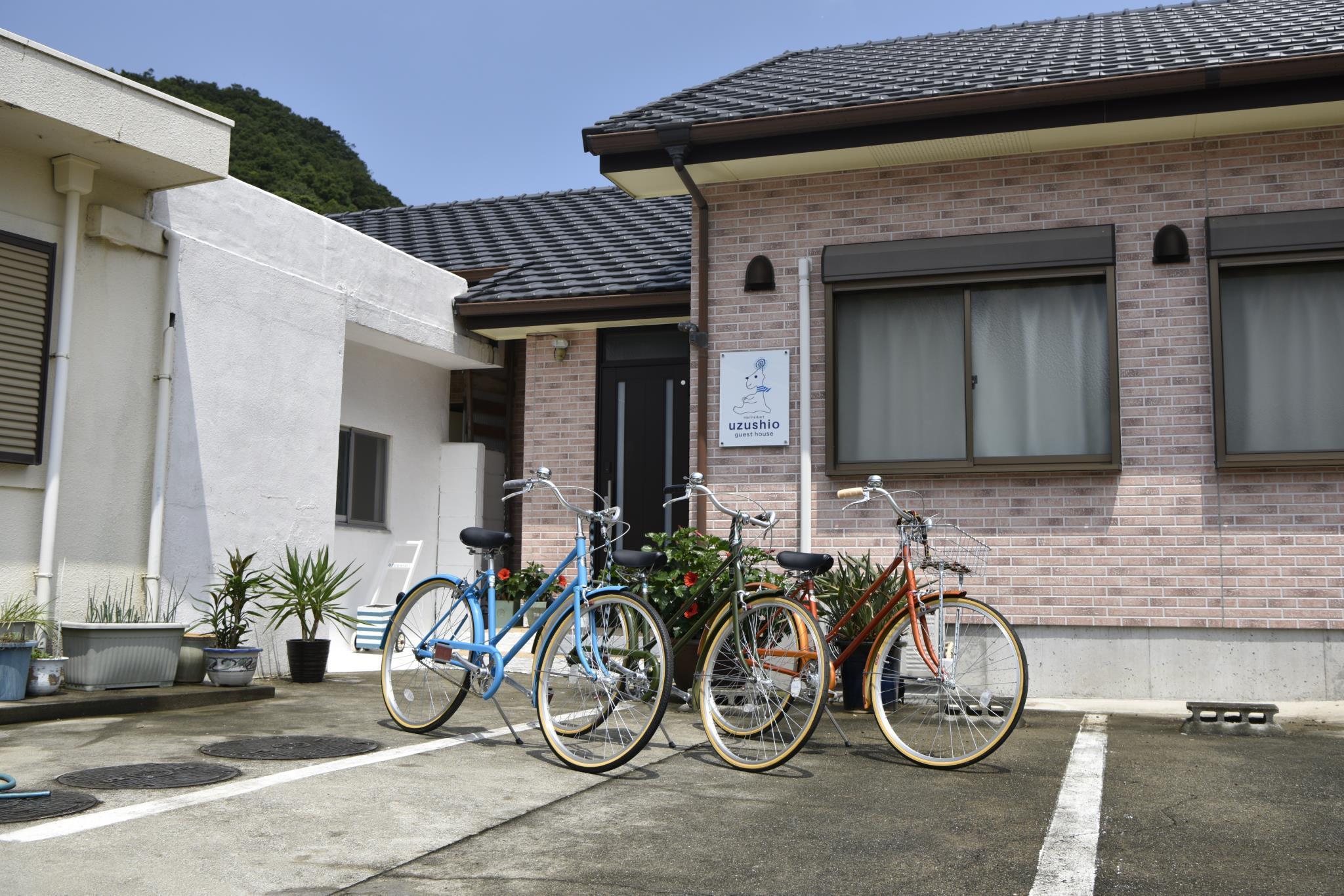 Uzushio Guest House