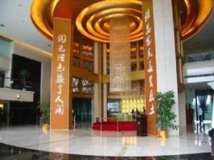 Guihu International Hotel