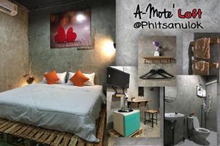 A-Mote' Loft At Phitsanulok. - Phitsanulok
