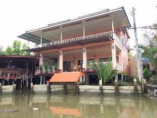 Baansuanrabeingnam บ้านสวนระเบียงน้ำ