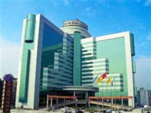 Winnerway hotel