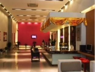 Discount Super 8 Hotel Ningbo Zhaohui