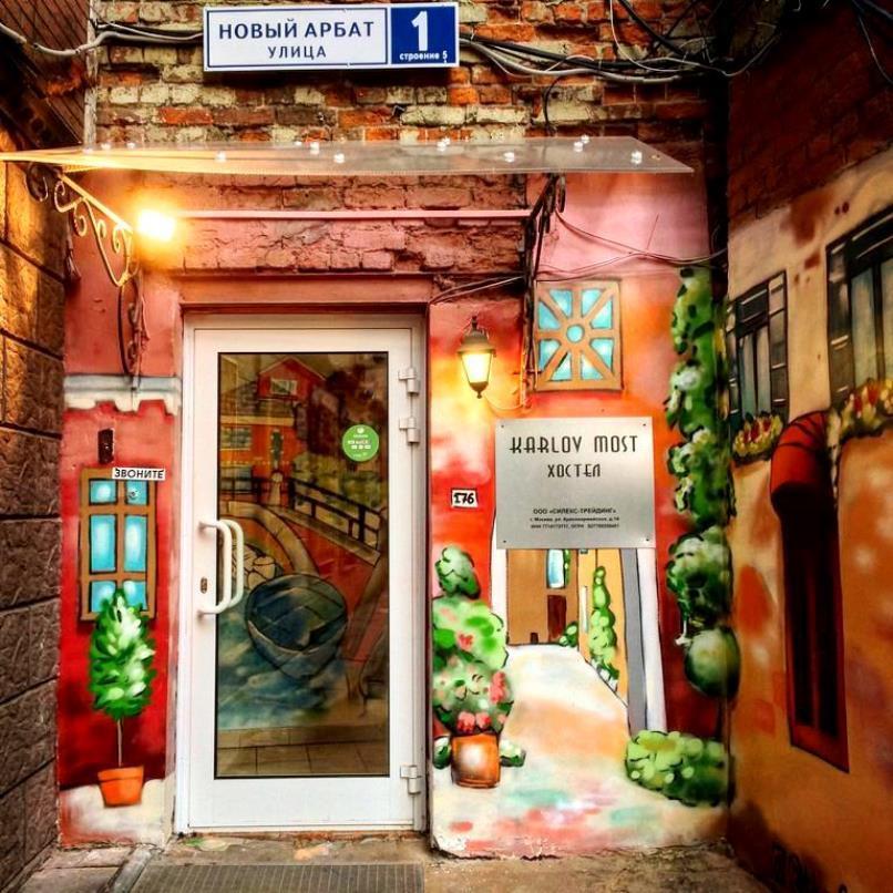KARLOV MOST Hostel