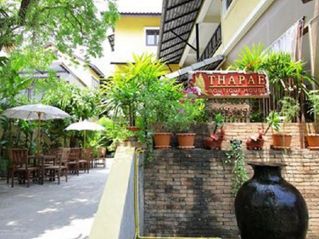ท่าแพ บูธิค เฮ้าส์ – Thapae Boutique House