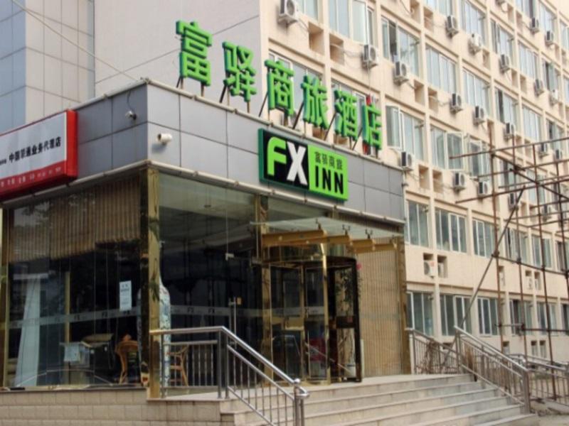 FX Inn XiSanQi Beijing Reviews