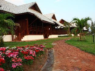 Apirata Resort อภิราตา รีสอร์ท