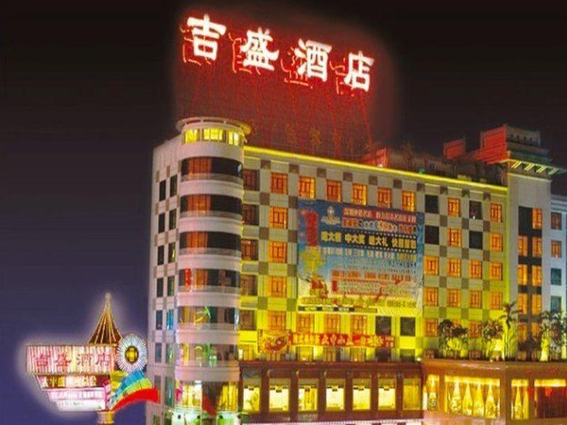 Jisheng Hotel Longgang Branch