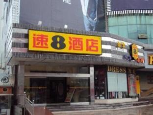 Super 8 Hotel Lianyungang Pedestrian Street