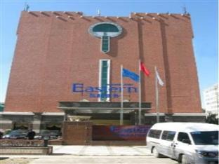 Price Eastern Commercial Capital Airport Hotel