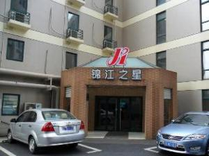 Jinjiang Inn Shanghai Tongji University