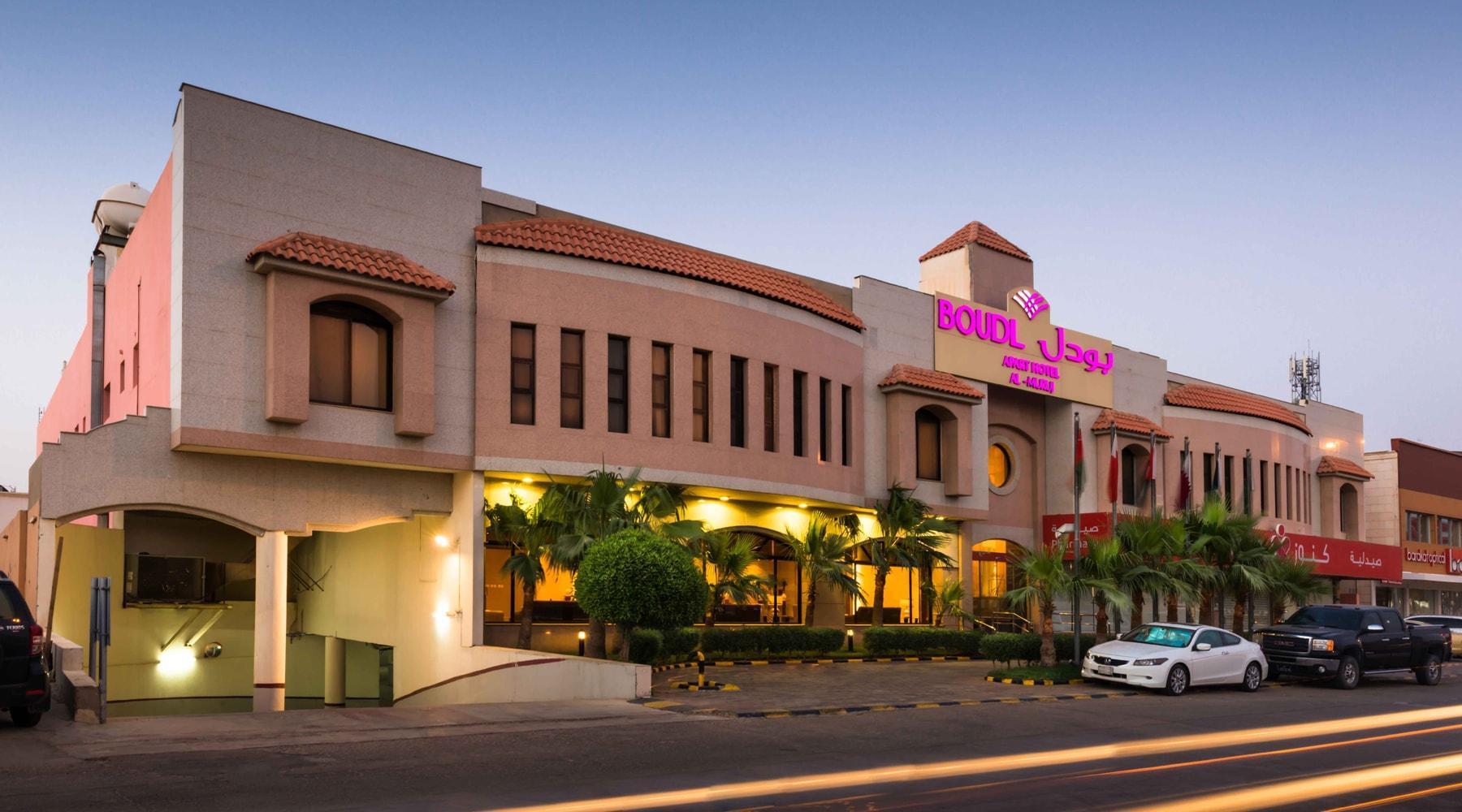 Boudl Al Morouj Hotel