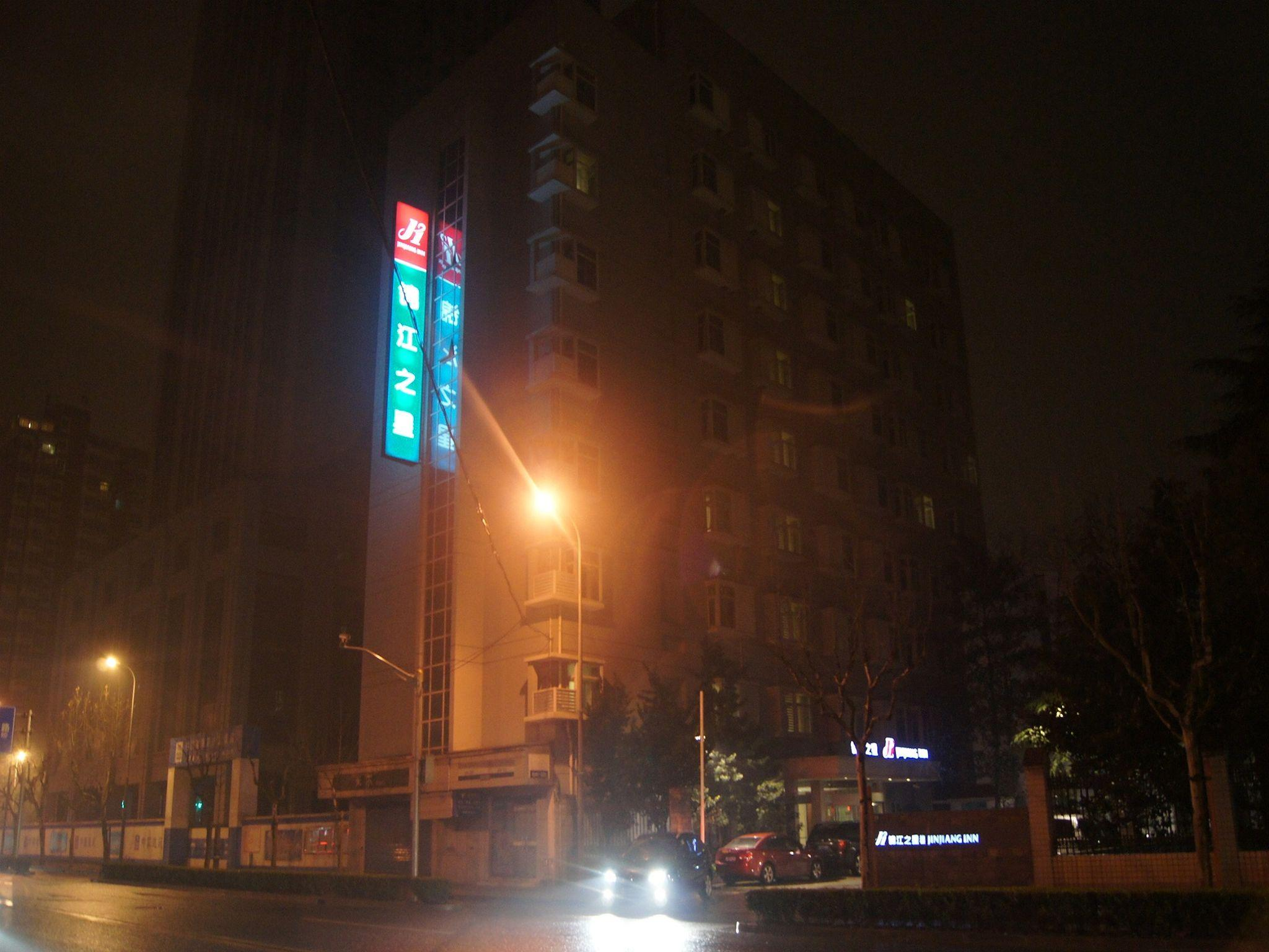 Jinjiang Inn Shanghai Minsheng Rd