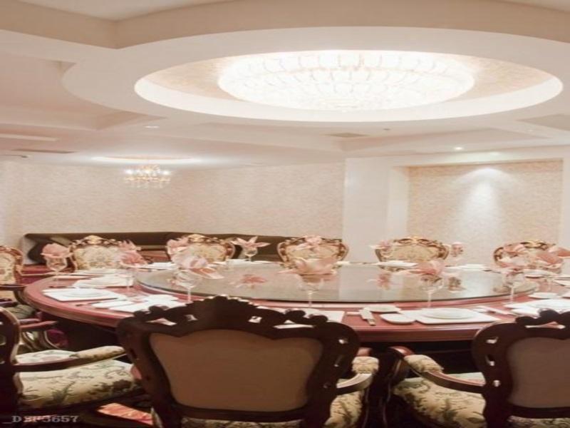 Discount LiHao International Hotel